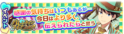 banner_event_212_xfznvmexfysfhk_pro
