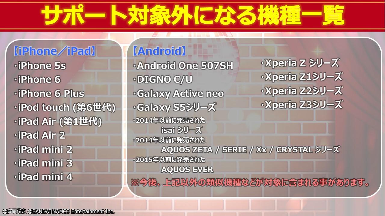 https://tkg.idolmaster.jp/blog/vy4dffxn2qf1/wp-content/uploads/2019/11/e9155093aae9aa3d834c0fc5a2a526dc.jpg